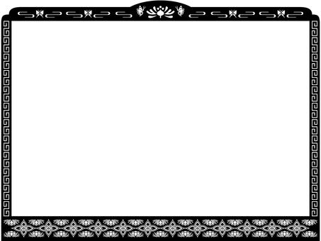 프레임 - 중화 풍