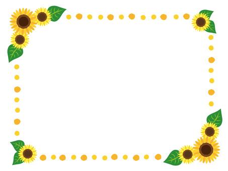 Sunflower frame _ yellow _ 02