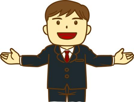 Speech salaryman