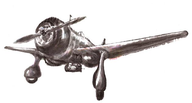 Ninety-seven type 戦 闘 machine