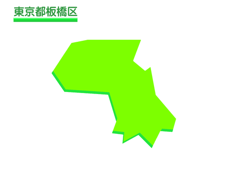 Banqiao District 2