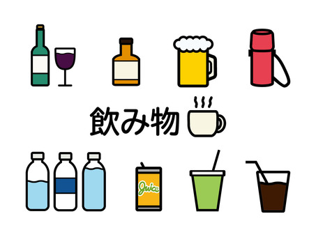 Various drink sets