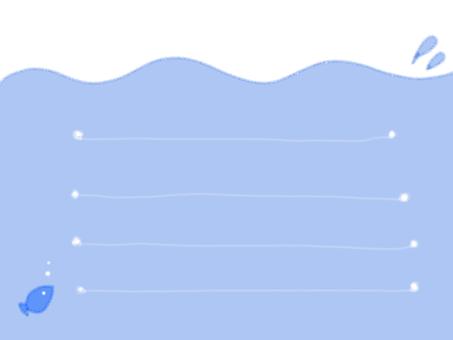 Ocean note