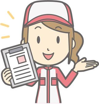 Mechanic woman - guide file - bust