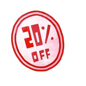 20% OFF seal