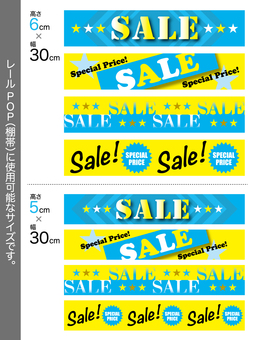 Shelf band_SALE_A_summer color