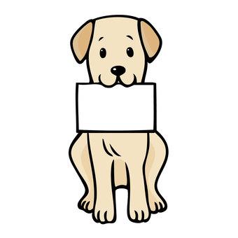 Signboard dog