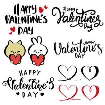 발렌타인 문자 세트