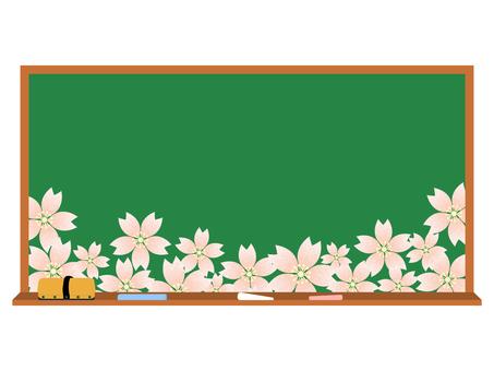 Blackboard cherry tree 2