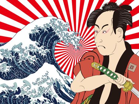 Kanagawa Oki and men 13