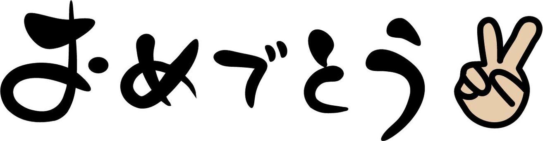 Congratulations peace sign