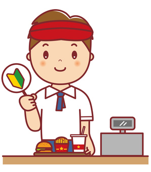 Hamburger shop male clerk beginner
