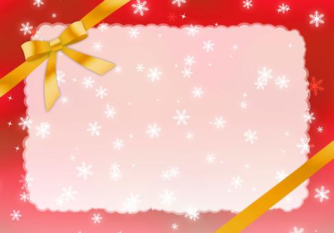 Winter gift 4