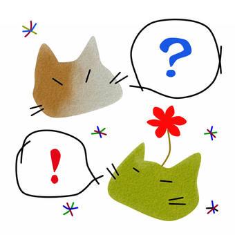 Friends cat 1