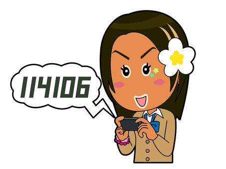Pager_ Kogal High School Girl B_037