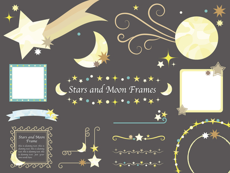 Moon and star frame