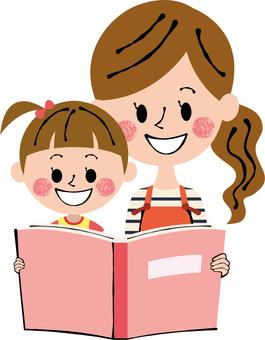 Parent-child mum girls reading book pink