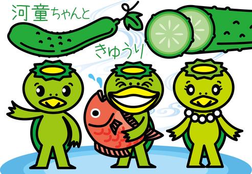 卡帕和黃瓜