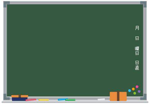 Blackboard (stainless steel · aluminum style)