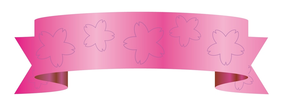 Ribbon 15 cherry blossoms
