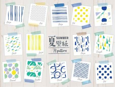 여름 벽지 14 패턴