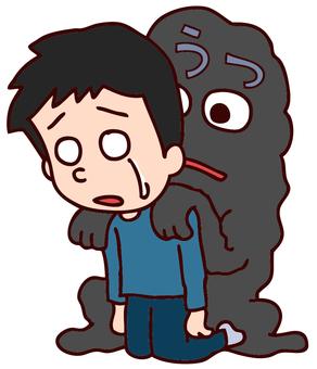 Illustrations depressed depression