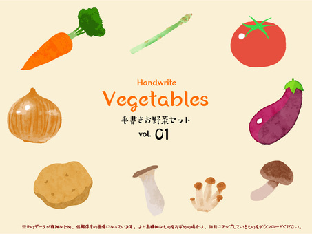 Watercolor food series vegetable set 01