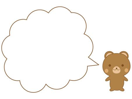 곰 (풍선)