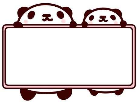 Panda and frame