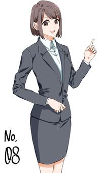 OL Yamada 8