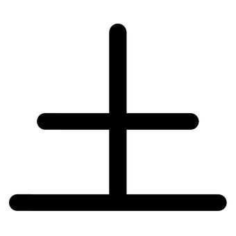 Bike in tile astrology symbol