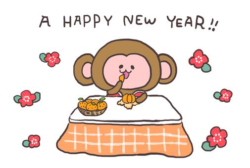 Simple New Year 's cards さ さ る (お お た と お さ る)