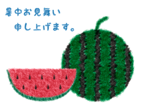 Watermelon watermelon watercolor style