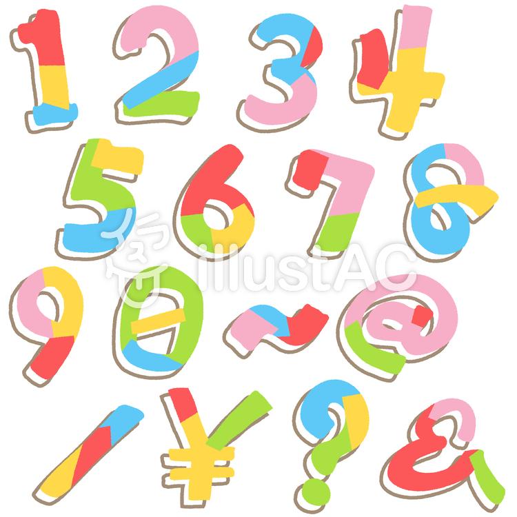 ゆる文字数字と記号セット3b
