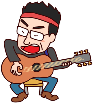 Illustration of a male playing a guitar