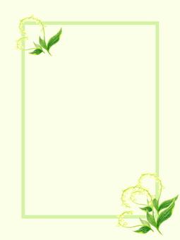 Suzuran's card 3
