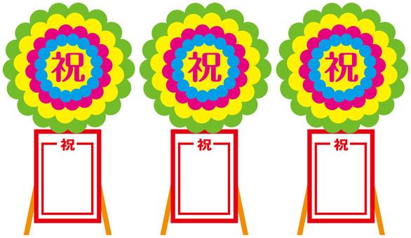 Prosperous business! Wreath (flower ring) 3 pieces set