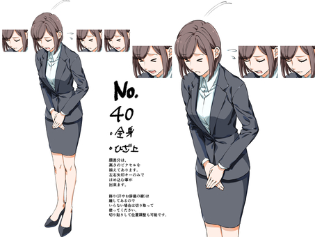 OL山田さん41