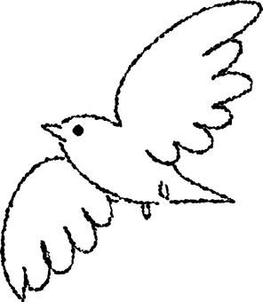 Handwritten small bird