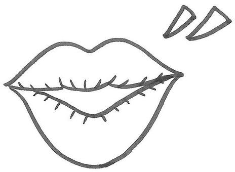 口 mouth