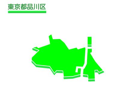 Shinagawa Ward 3