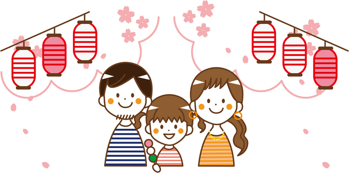 Family 3 people Ohanami _No.11