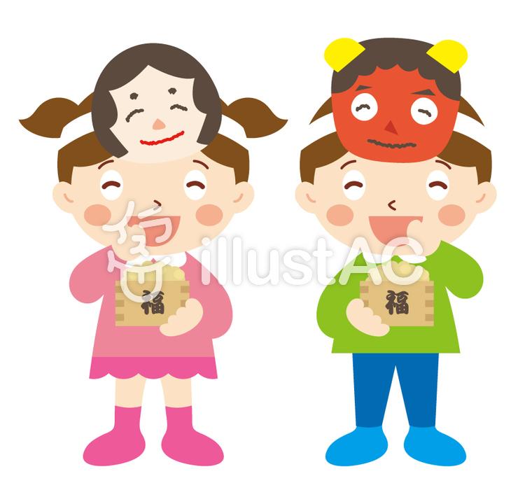 幼児二人豆食べるイラスト No 1019719無料イラストならイラストac