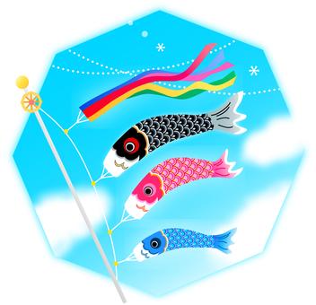 Illustration of carp streamers