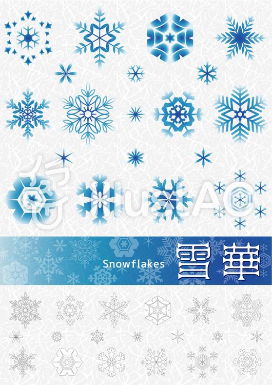 雪の結晶snowflakesのイラスト