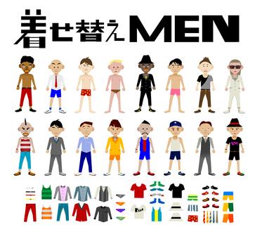 着 せ 替 え MEN