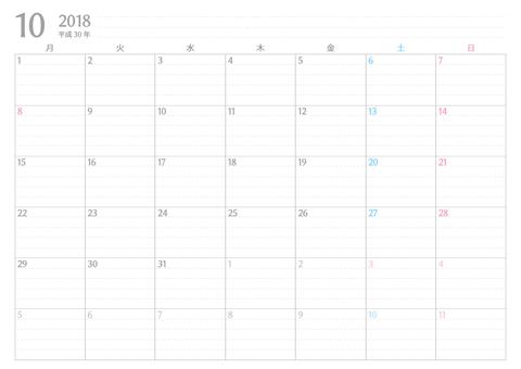 書き込みカレンダー月始め2018年10月