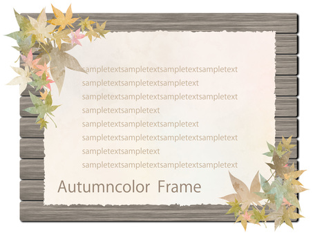 Fall color frame ver 73