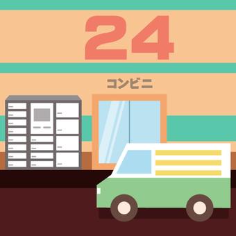 편의점 택배 상자의 이미지