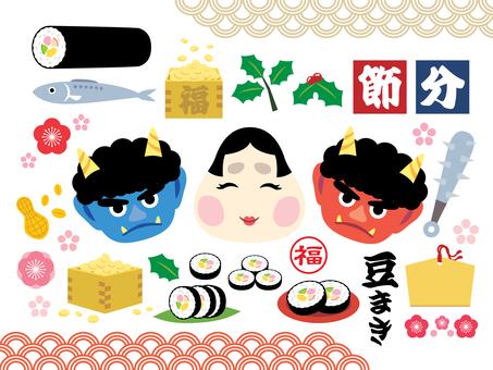 Setsubun illustration collection (2)